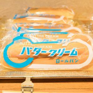キリシマパン